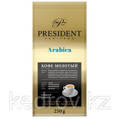 """Кофе """"PRESIDENT Arabica"""" кофе жареный молотый , 250 гр, дой-пак"""