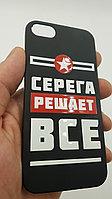 Печать на чехол смартфона
