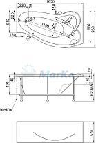 Акриловая ванна Грация 160*95 (Правая) (Полный комплект) Ассиметричная. Угловая, фото 2