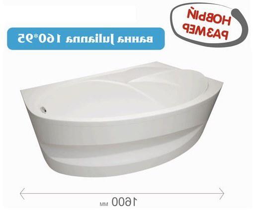 Акриловая ванна Джулианна 160*95 (Правая) (Полный комплект) Ассиметричная. Угловая