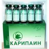 Карипаин сухой бальзам фл. 1 г. № 10, фото 2
