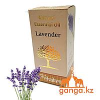 Натуральное эфирное масло Лаванды (Natural Essential Oil Lavender CHAKRA), 10 мл