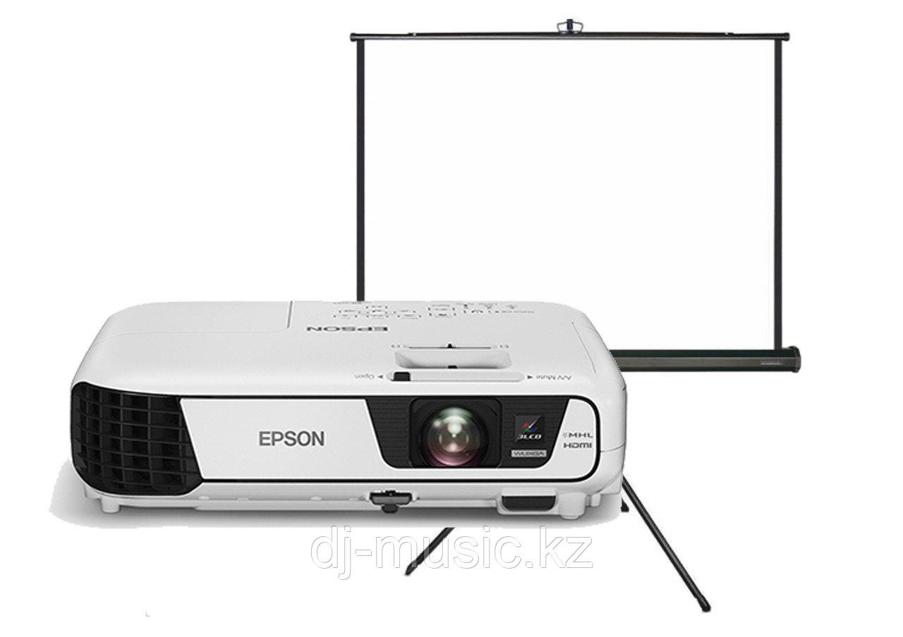 Аренда проектора и экрана 2,5х2,5м + Звуковое оборудование