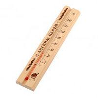 Термометр для бани и сауны в блистере Sauna 300*70*15.