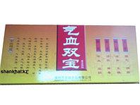 Золотой Лаоджан (Lao Zhen) - эликсир молодости и долголетия (новая упаковка), 10 флаконов