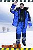 Зимняя спец одежда куртки зимние комбенизоны