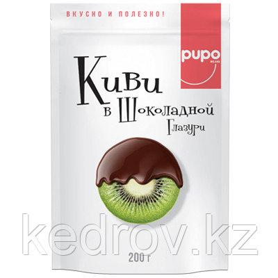 """""""PUPO"""" Киви в шоколадной глазури, конфеты,  200 гр., дой-пак"""