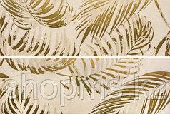 Керамическая плитка GRACIA Palmera beige panno 02(750*500)