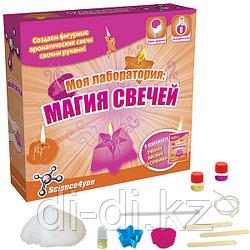 Набор опытов Science4you Моя лаборатория: магия свечей