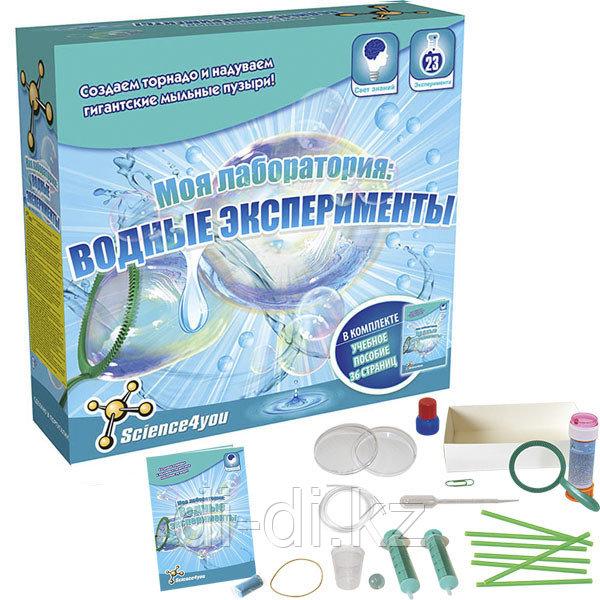 Набор опытов Science4you Моя лаборатория: водные эксперименты