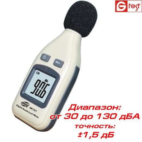 Benetech GM1351 шумомер, измеритель уровня шума от 30 до 130 дБ