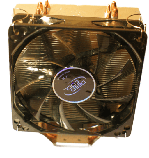 Кулер для процессора Cooler DEEPCOOL GAMMAXX 400  , фото 2