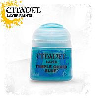 АКСЕССУАРЫ ВАРХАММЕР: Баночка с краской: Temple Guard Blue