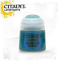 АКСЕССУАРЫ ВАРХАММЕР: Баночка с краской: Зеленый Кабалит (Paint Pot: Kabalite Green)