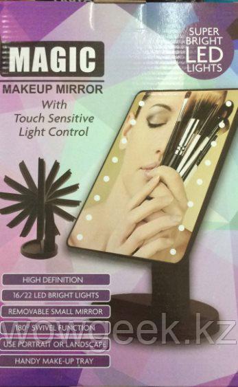 Косметическое зеркало с подсветкой LED MIRROR