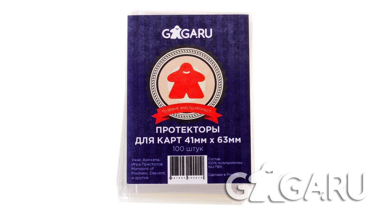 Аксессуары Протекторы GaGa.ru 41х63 Mini USA (100 шт)