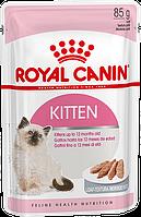 Royal Canin Kitten Instinctive паштет влажный корм для котят от 4-х месяцев и беременных кошек