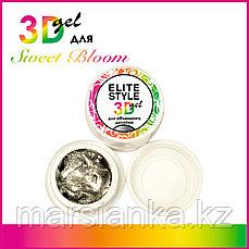 3D гель для объемного дизайна Elite Style, серебро, 5мл