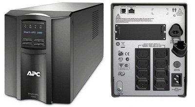 Источник бесперебойного питания APC Smart-UPS SMT SMT1000I