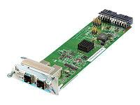 HP J9733A NETWORK STACKING MODULE - 2 PORTS.