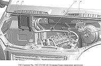 Каталог запчастей «Электрооборудование» на ГАЗ-3302 Cummins