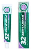 Паста зубная 32 ЖЕМЧУЖИНЫ Органическая солодка, 100 г