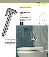 Гигиенический душ, фото 1