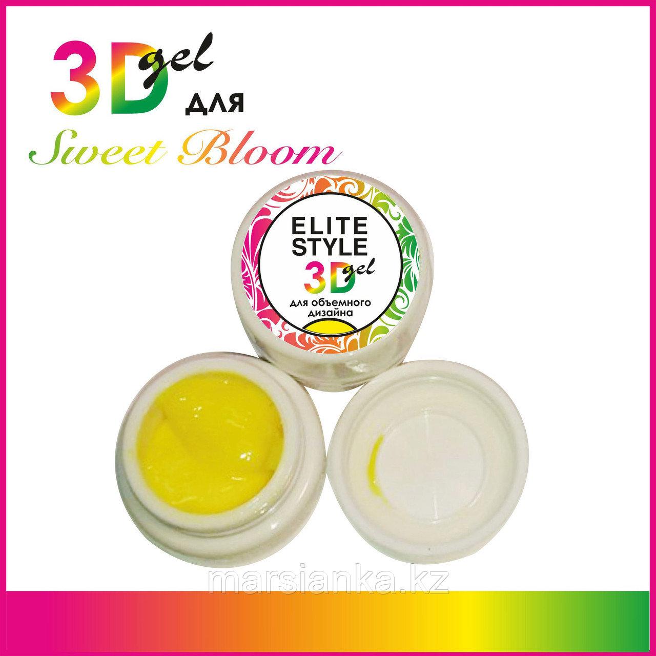 3D гель для объемного дизайна Elite Style, желтый, 5мл