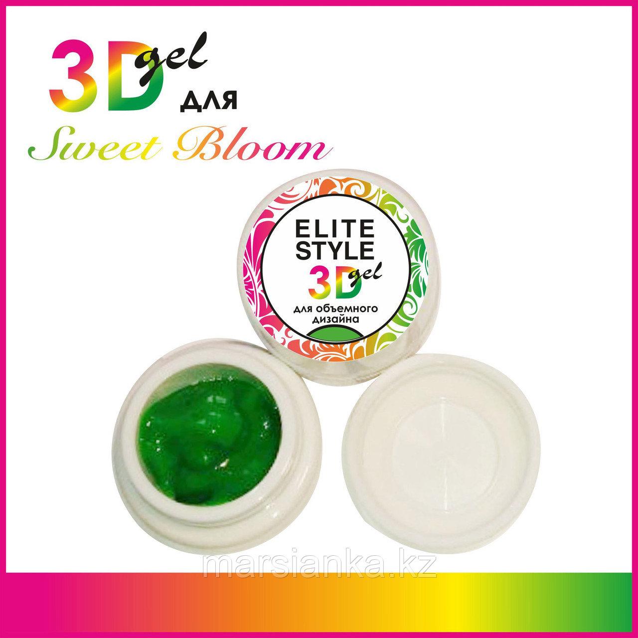 3D гель для объемного дизайна Elite Style, зеленый, 5мл