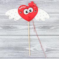 Сердце-дергунчик на палочке 'Люблю' (комплект из 2 шт.)