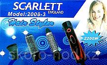 Фен - щётка Scarlett 3 в 1