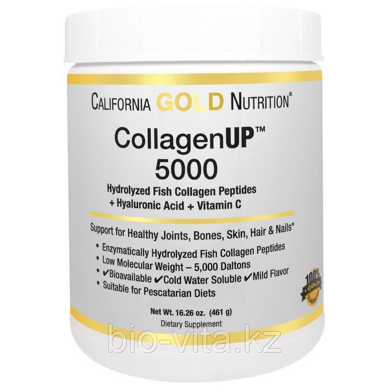 California Gold Nutrition КОЛЛАГЕН (рыбный) 5000 мг.+Витамин С+Гиалуроновая кислота + 90 порций на 90 дней.