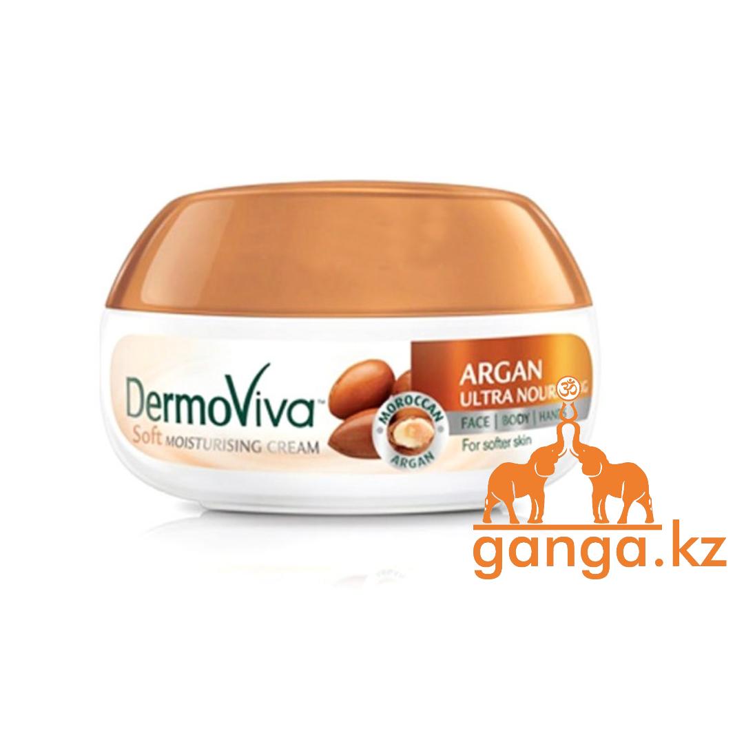 Крем Питательный для лица и тела с Арганой (DermoViva Argan Cream DABUR), 140 мл