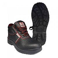 Ботинки с металлическим подносокм и металлической стелькой