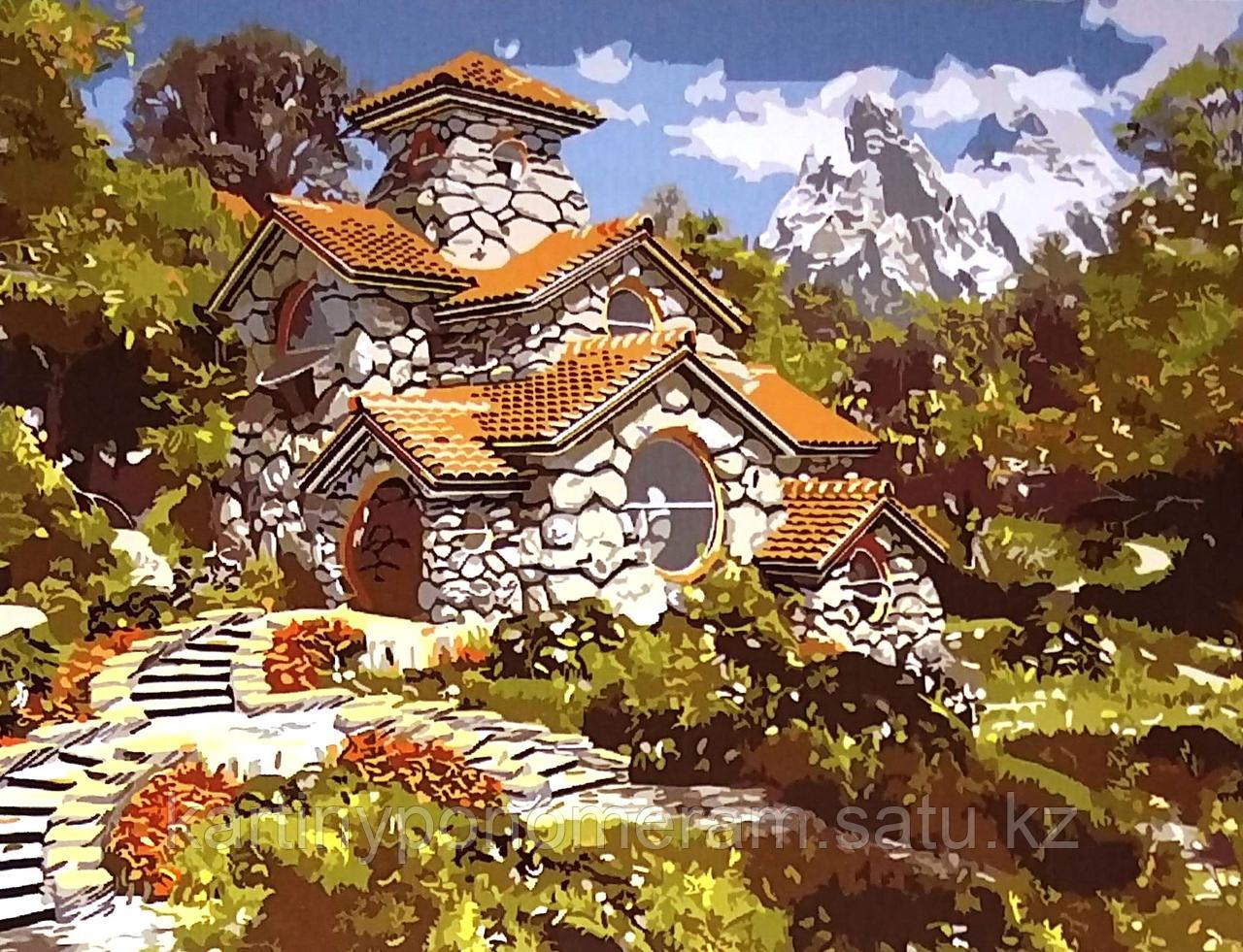 """Картина по номерам """"Каменный домик"""""""