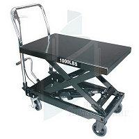 Тележка инструментальная с подъемным столом Torin TP05001 450 кг