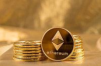 Сувенирная монета Ethereum (Эфириум)