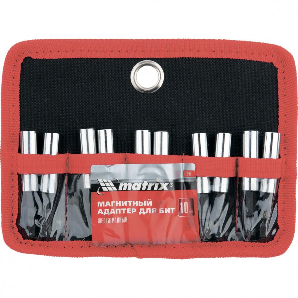 Адаптер магнитный для бит, шестигранный, 10 штук MATRIX