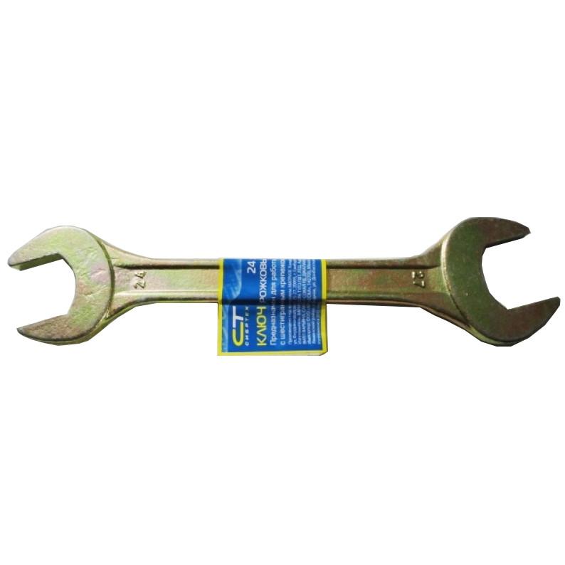 Ключ рожковый, 24 х 27 мм, желтый цинк СИБРТЕХ