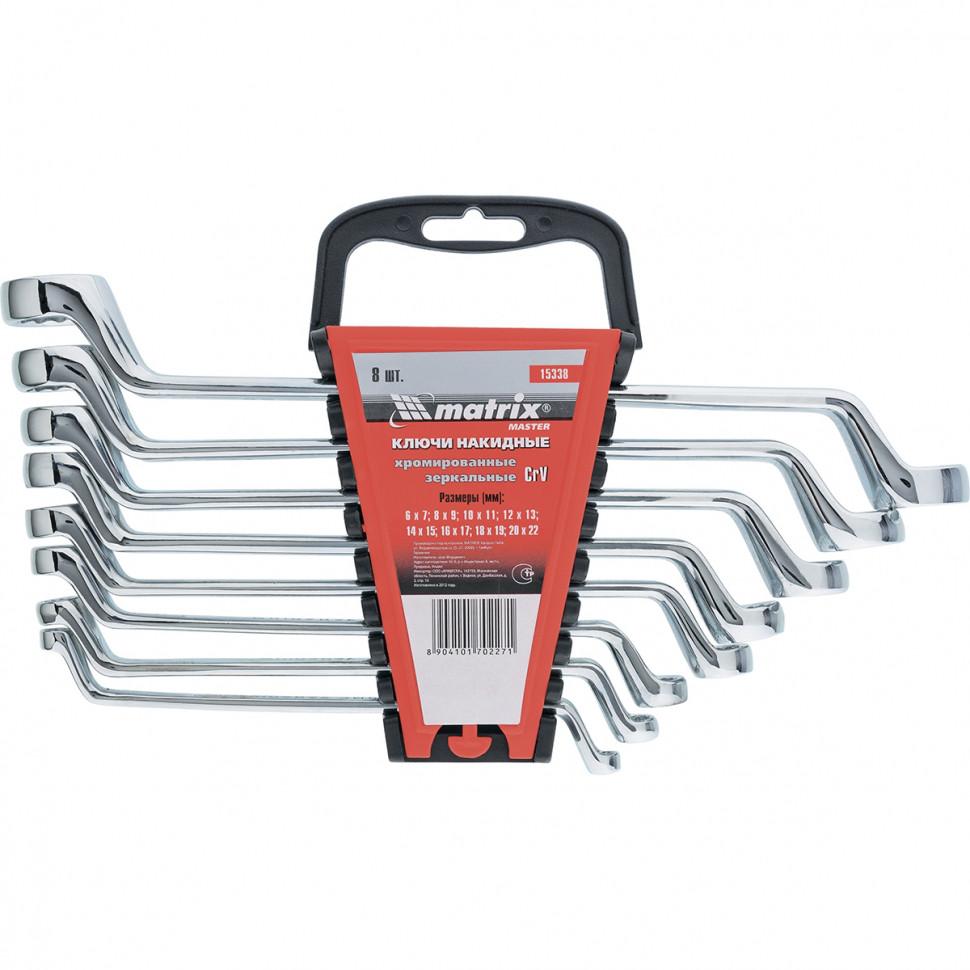 Набор ключей накидных 8шт. (6-22мм), CrV, Elliptical, зерк. хромирование MATRIX Master