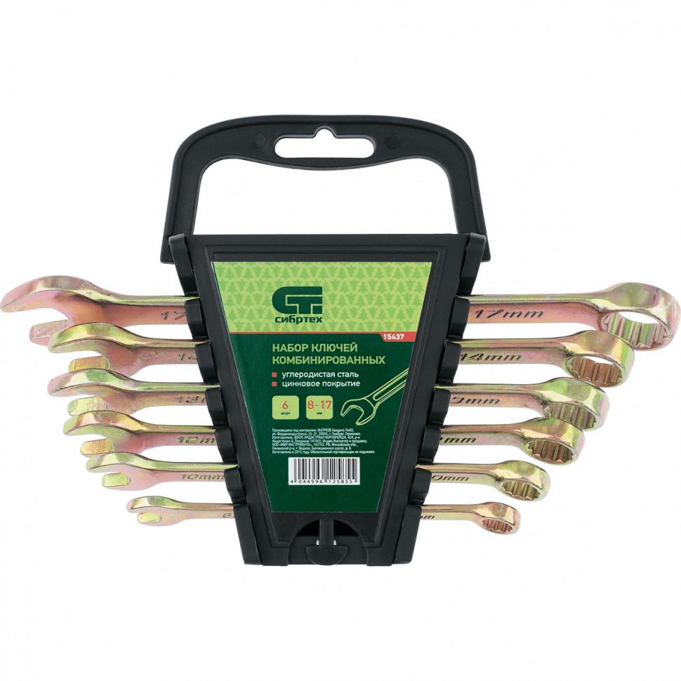 Набор ключей комбинированных 8-17 мм. 6 штук СИБРТЕХ