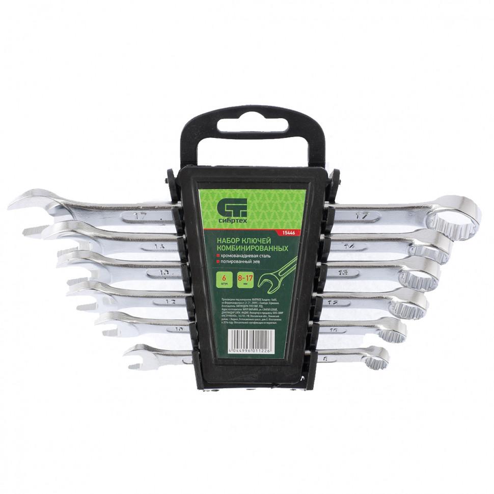 Набор ключей комбинированных, 8 - 17 мм, CrV, 6 шт. СИБРТЕХ