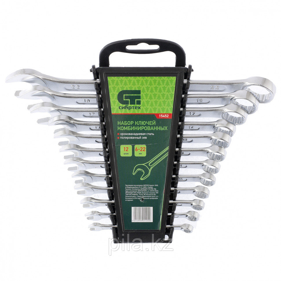 Набор ключей комбинированных, 6 - 22 мм, CrV, 12 шт. СИБРТЕХ
