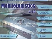 Технология MobileLogistics v.5.x Лицензия Pro Win