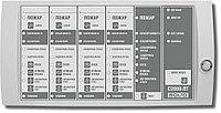 С-2000-ПТ Блок индикации и управления