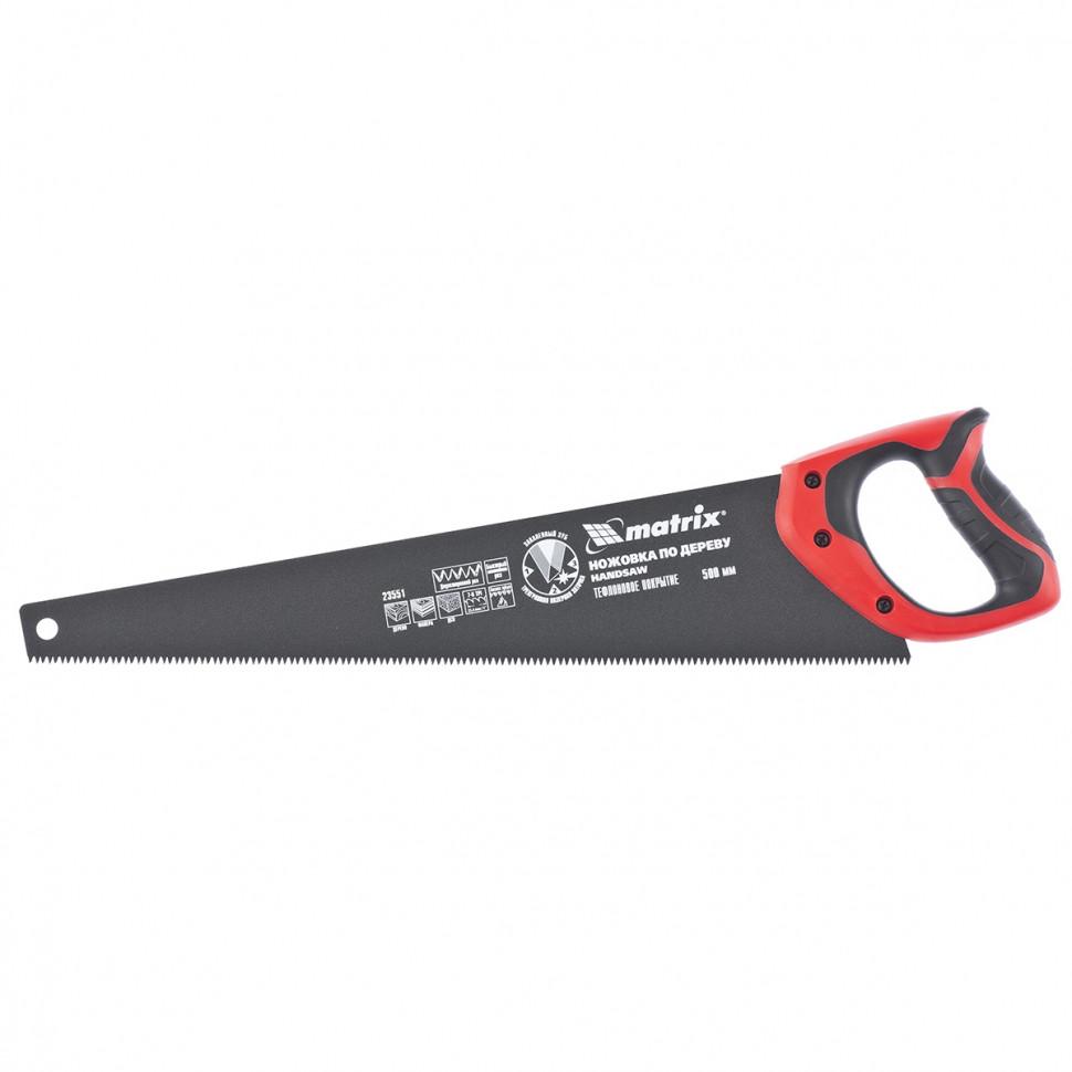 Ножовка по дереву, 500 мм, 7-8 TPI, зуб-3D, каленый зуб, тефлоновое покрытие полотна, 2-х комп. рукоятка