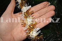 Новогодняя мишура двухцветная 180 см бело-золотая