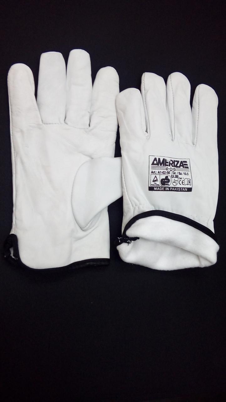Америза кожаные перчатки