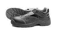 Полуботинки с перфорацией - сандалии с металлическим подноском