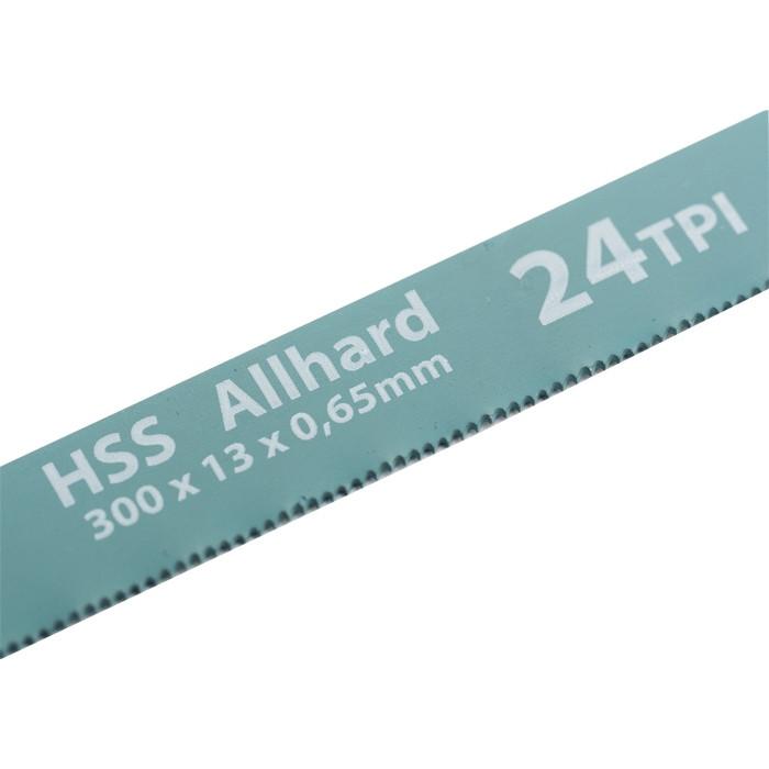 Полотна для ножовки по металлу, 300 мм, 24TPI, HSS, 2 шт. GROSS